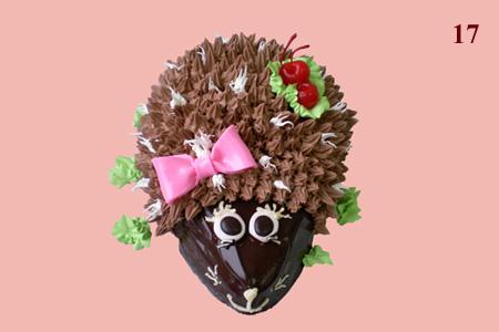 erizo de chocolate pastel de celebración