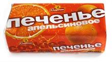 pechenie-apelsinovoe