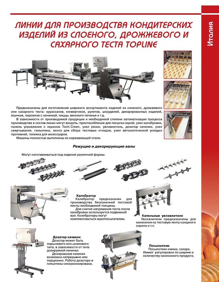 b13 Líneas de producción de pastelería de hojaldre