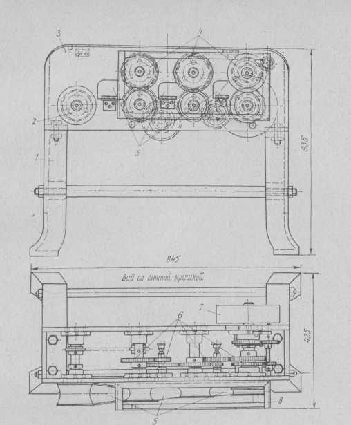 Zhgutovytyagivatel TM-1. La máquina está diseñada para tirar del carro que viene de karameleobkatochnoy caramelo pan en un haz y tamaño al tamaño deseado antes de aplicarse al moldeo; que se establece entre las máquinas y karameleobkatochnoy karameleformuyuschey