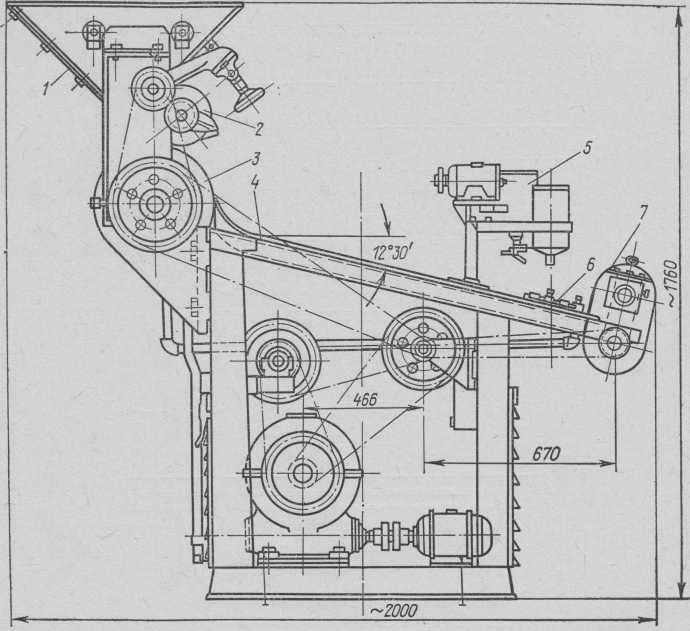 शीतलक कारमेल जन के लिए मशीन कोम-2। -