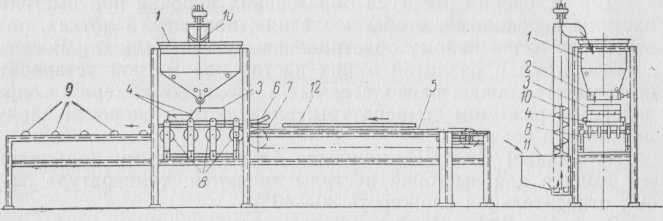 Apparatus for casting Pastila weight trays.