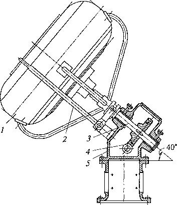 Caldera de drenaje DR 5M