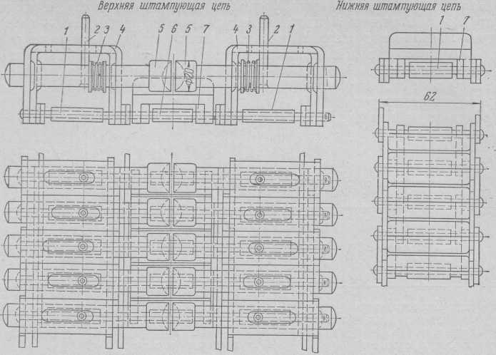 Комплект карамелештампующих цепей с шагом 20 мм («шарик»).